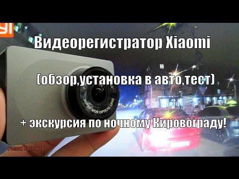 в каком авто снимался клип