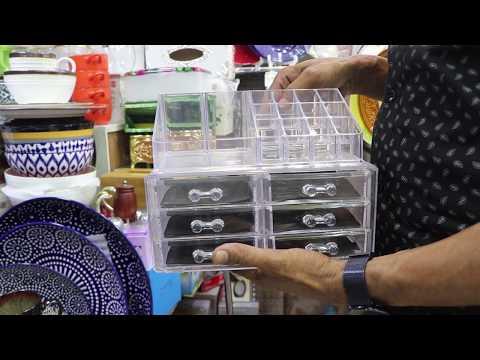 কসমেটিক অর্গানাইজারের দাম /Cosmetic organizer price(Family And Friends)