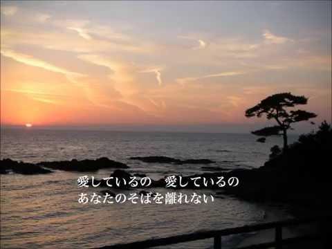 オリジナルカラオケ'70s パステル ラヴ/金井夕子