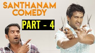 Santhanam Hits | Compilation | Super Comedy Collections (Part - 4)