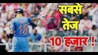 एक और बड़े रिकॉर्ड पर Virat Kohli की नजर | Sports Tak