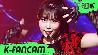 [K-Fancam] 핑크판타지 하린 직캠 'Poison(독)' (Pink Fantasy HARIN Fancam) l @MusicBank 210723