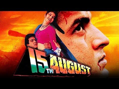 15th August (1993) Full Hindi Movie | Ronit Roy, Tisca Chopra, Shakti Kapoor, Prem Chopra
