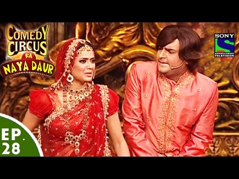 Comedy Circus Ka Naya Daur - Ep 28 - Shaadi Special thumbnail