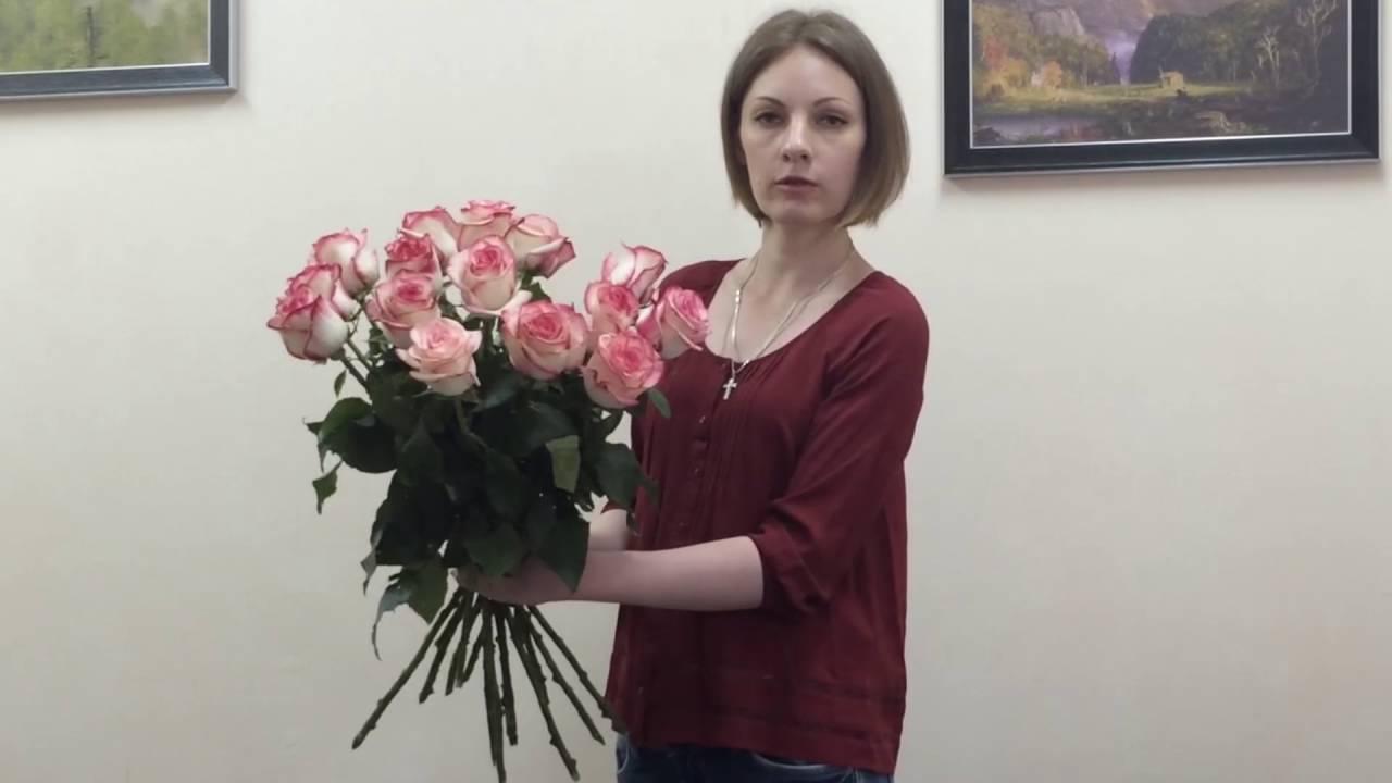 Где купить цветы дешево - YouTube