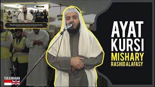 Download Lagu MUROTTAL AYAT KURSI DAN TERJEMAHAN - MISHARY RASHID ALAFASY mp3