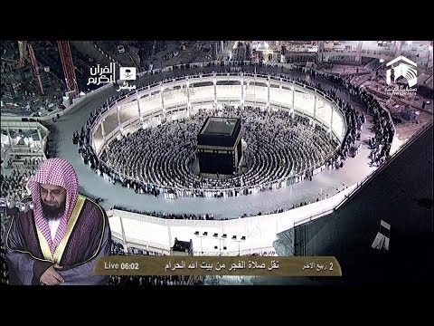 Mecca The Most Beautiful City In The World 2016 [4K] | FunnyDog.TV