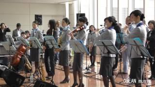 2016年9月24日、羽田空港・空の日イベントでのANA Music Service(ANAオ...
