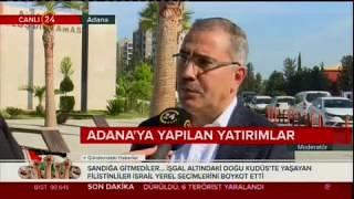 Yüreğir Bld. Ertuğrul Gazi Spor Kompleksi Yakında Hizmetinizde  24 TV