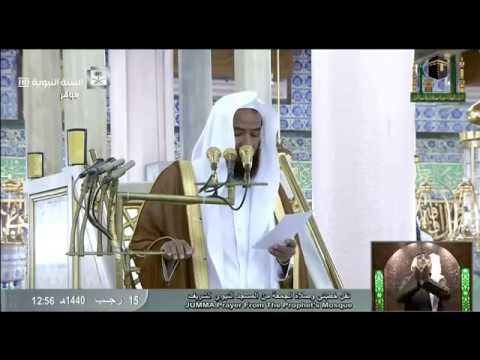 Download English Translation: Sheikh Bu'ayjaan makes dua for the Matyrs of NewZealand Mosque attack