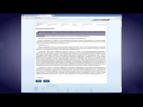 видео: Как зарегистрироваться на сайте Госуслуги
