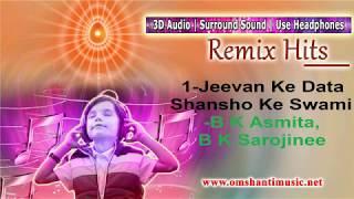 Jeevan Ke Data Sanso Ke Swami🎧| B K Asmita, Sarojinee|8D Audio|Use Headphone| Brahma Kumaris