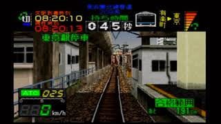 Let's Play Densha De Go! Professional (PS1) 13 - Oppai's Choke Job