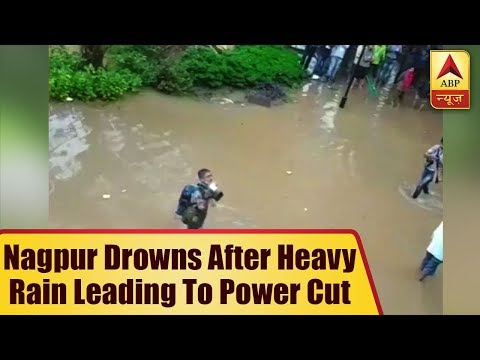 Maharashtra's Winter Capital Nagpur Drowns After Heavy Rain Leading To Power Cut In Several Places