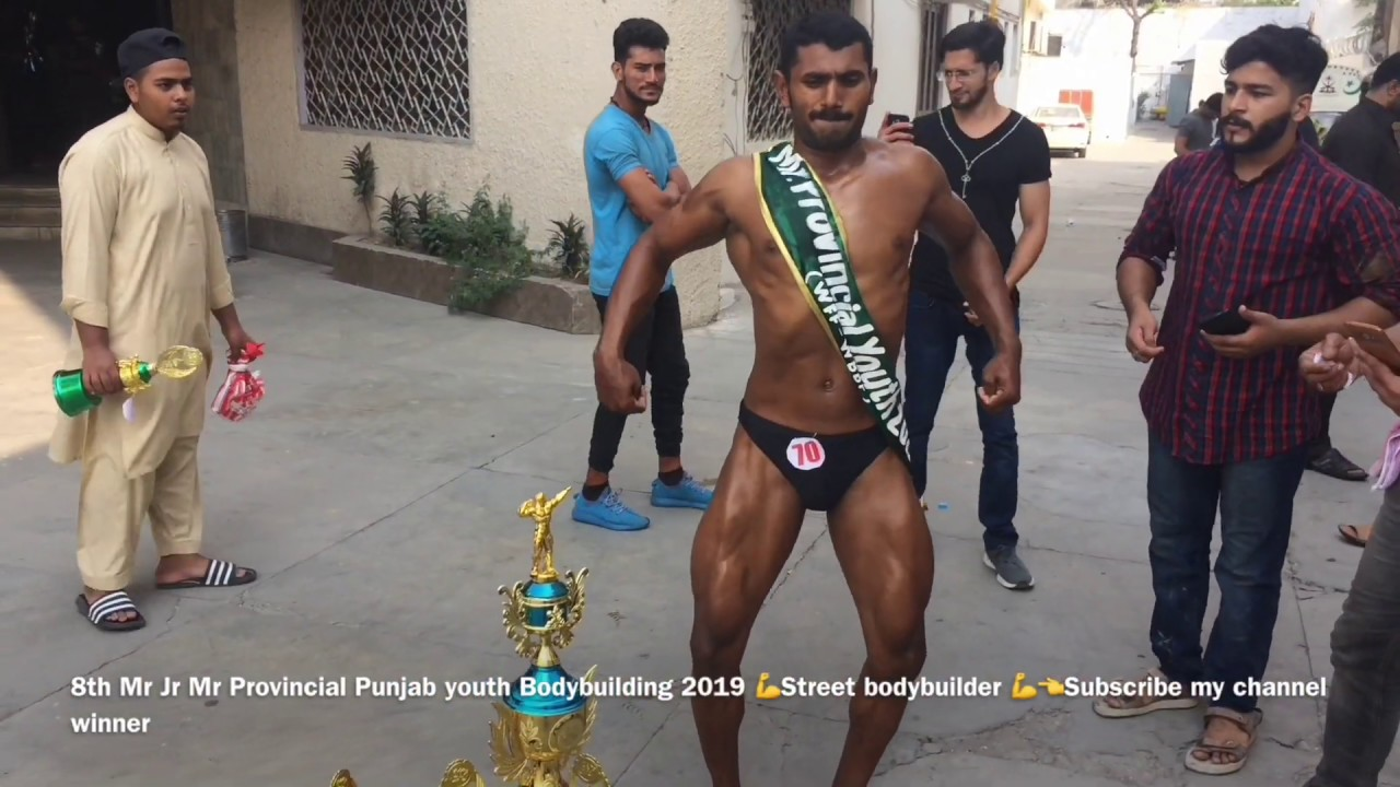 Title Winner Mr Punjab Provincial Youth Bodybuilding Contest 2019 Youtube