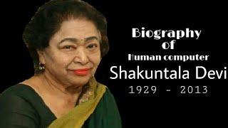 Shakuntala Devi - Biography | Human computer |Mathematics|Guinness Book of World Records