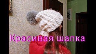 Красивая молодежная шапка с косами. Женская модель. Вяжем спицами.