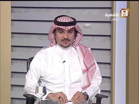 مهرجان افلام السعودية الثالث كامل HD