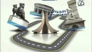spot publicitaire pour la nouvelle Offre @nis+ de Algerie Telecom
