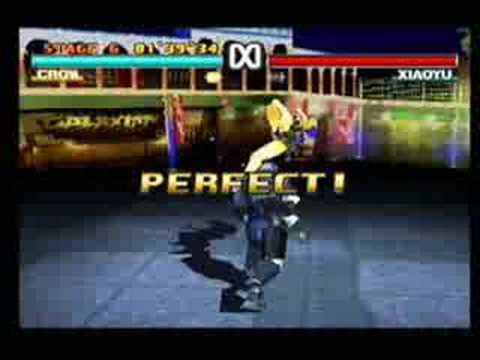 List of Synonyms and Antonyms of the Word: tekken 3 cheats