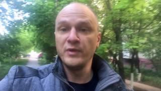 Видео приглашение Формана на обучение в Сочи