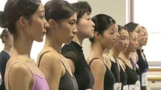 株式会社アトリエヨシノ 20周年記念公演 Iwaki Ballet Company 「ドン・...