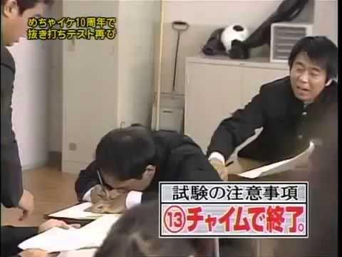 麻木久仁子 その2 エロ Asagi Kuniko erotic.