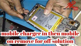 Infinix Hot 4 Pro (X556) No power No Vibrations  Not charging.
