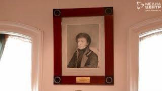 Открытие первой постоянной выставки о Батюшкове в Вологде