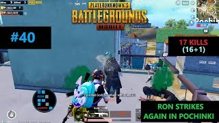 PUBG MOBILE AMAZING17 KILLSRON STRIKES AGAIN IN POCHINKI FUN GAMEPLAY