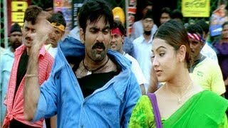 Ravi Teja's Veede Movie Songs - Edurantu Leneleni Song - Chakri