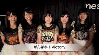 がんばれ!Victory New Single「ふらいはい!!!」 価格:1000円(本体+...