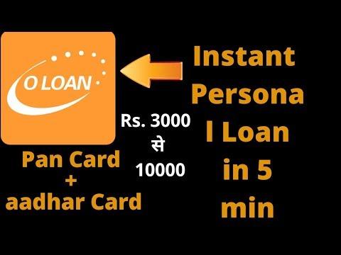 instant-personal-loan-in-5-min-|-oloan-personal-loan-app-|-gr-k-videos