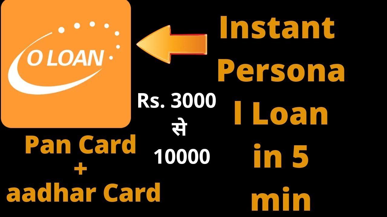 Instant Personal Loan In 5 Min Oloan Personal Loan App Gr K