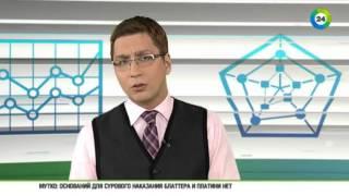 НОВОСТИ ЭКОНОМИКИ: Прогнозы по курсу рубля на 2016 год(, 2015-12-21T13:10:27.000Z)