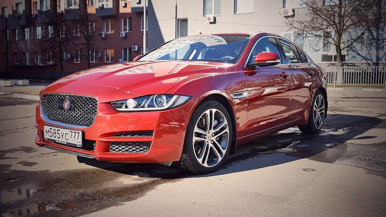 Jaguar XE обзор и тест драйв