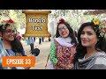 নাইট ক্লাবের বাংলা কি? Bangla IQ Test | Street Challenge | NonStop Videos