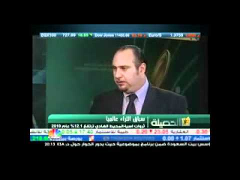 Karim Nakhle CNBC Al Hassila Merill lynch Global Wealth Management Report report