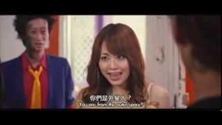 Mi Tao Cheng Shu Shi 33D
