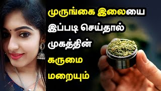 ▶Tamil Healthy Life