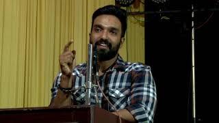|Amith Chakkalakkal|Varikkuzhiyile Kolapathakam Film Actor|Don Bosco College Mannuthy|Motive&Inspire