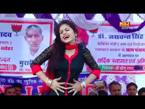 New Haryanvi sexi Dance