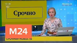 Смотреть видео Движение по Варшавскому шоссе из центра перекрыто из-за ДТП - Москва 24 онлайн