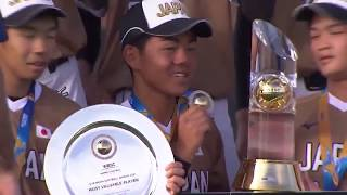 WBSC U-18 Men's Softball World Cup: Best of Day 9 - The Medal Matches