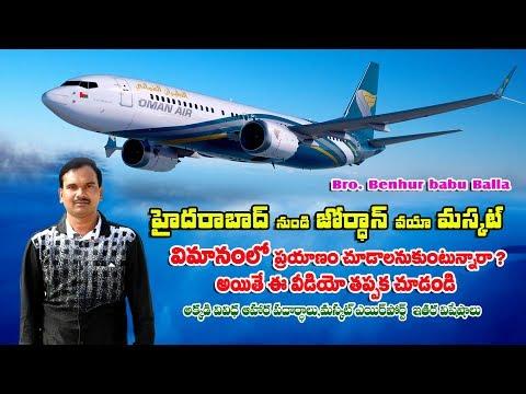 Israel Tour \u0026 Hotel Food/Jerusalem Tour In Telugu/Flight Journey/Hyderabab To Jordan Travel