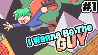 [원조] 아이워너비더가이(I Wanna Be The G…