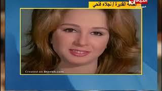 إيمان أبو طالب تستنكر هجوم فجر السعيد على نجلاء فتحي