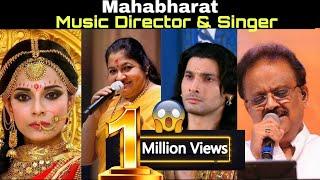 Mahabharat music director and singer in tamil | mahabharatham songs in tamil | karnan songs