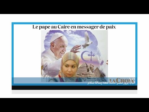 البابا فرنسيس يزور مصر حاملا رسالة سلام  - نشر قبل 2 ساعة