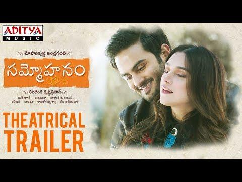 Sammohanam Theatrical Trailer | Sudheer Babu, Aditi Rao Hydari | Mohanakrishna Indraganti